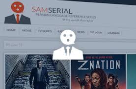 وبسایت سام سریال